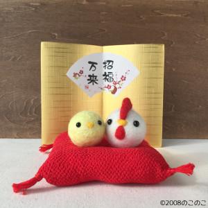 niwatori_zabuton