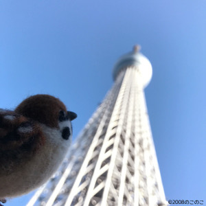 suzume_skytree