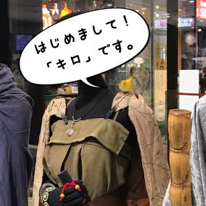 yoshihiko_1