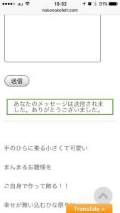 ws_moushikomi_kanryou
